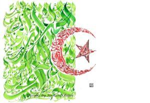 Bandeira da Argélia- Design de Hicham Chajai com caligrafia árabe