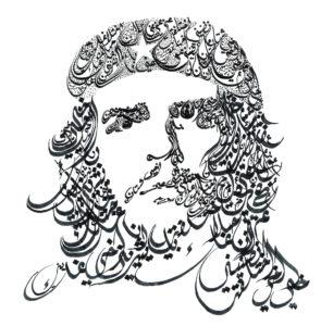 Che Guevara Design de Hicham Chajai com caligrafia árabe
