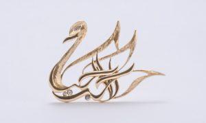 Jóia da cisne - Design por Hicham Chajai com caligrafia árabe