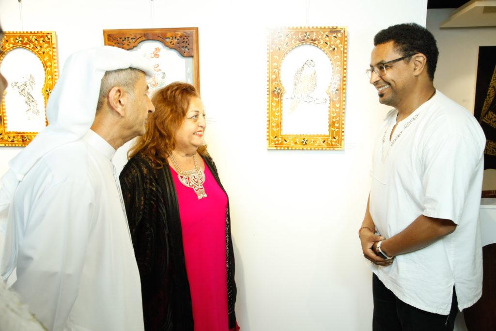 Exposição - Caligrafia Árabe de Hicham Chajai