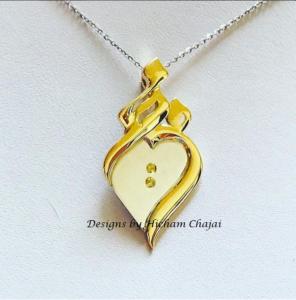 Jóia do coração - Design de Hicham Chajai com caligrafia árabe