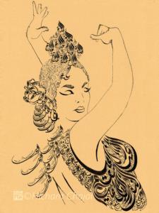 Flamenco - Design de Hicham Chajai com caligrafia árabe
