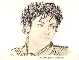 Michael Jackson Design by Hicham Chajai com caligrafia árabe