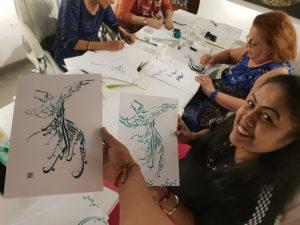 Dubai - Ensino de Caligrafia Árabe por Hicham Chajai