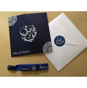 Cartão de casamento - Design de Hicham Chajai com caligrafia árabe