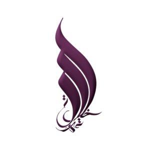 Cartão de casamento - Design de logotipo por Hicham Chajai com caligrafia árabe