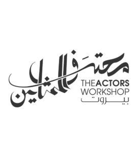 Oficina dos Atores Beirute - Logo Design de Hicham Chajai com Caligrafia Árabe