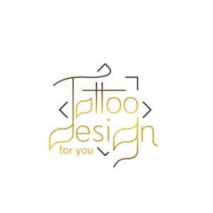 Tatuagem Árabe - Design de logotipo por Hicham Chajai com caligrafia árabe