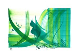 Caligrafia moderna com uma variação de tintas verdes